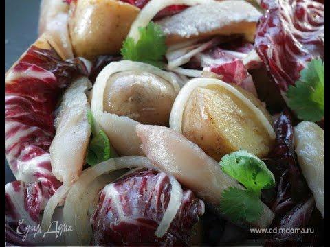 Юлия Высоцкая — Теплый салат с копченой рыбой