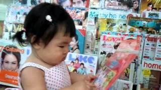 Video 2011 05 23 21 51 46