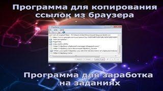 Скачать программу для заработка IPweb Surf