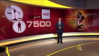 المشهد الحقوقي بعد ثلاث سنوات من الانقلاب بمصر