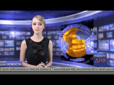 Ведущая новостей ЖЖЁТТ! Экономика Украины
