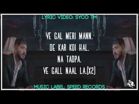 Door Lyrics Kanwar Chahal Sanaa Latest Punjabi Song 2017 Syco TM YouTube  sc 1 st  YouTube & Door Lyrics Kanwar Chahal Sanaa Latest Punjabi Song 2017 Syco TM ... pezcame.com