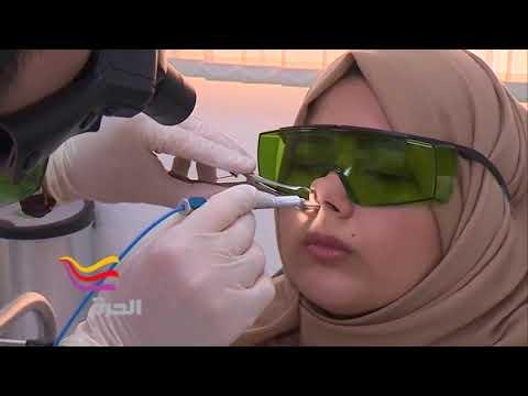 الحرة tv Al moosa Medical center Dubai Documentry
