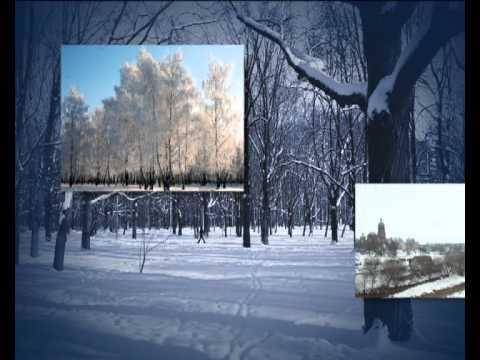 Наш город Ковров