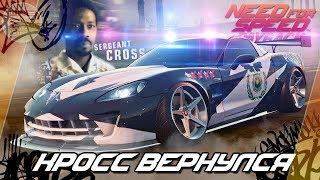 Need For Speed: Payback (2017) - ДРИФТ НА ТАЧКЕ КРОССА! Chevrolet Corvette z06 / Весь тюнинг