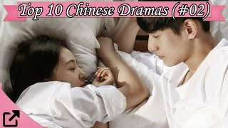 Video Top 10 Chinese Dramas of 2016 (#02) download MP3, 3GP, MP4, WEBM, AVI, FLV September 2018
