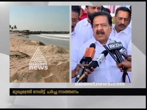 Alappad Mining ; Mining should be completely stopped says protesters
