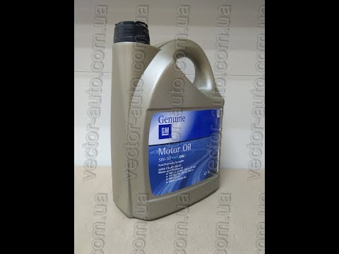 Моторное масло General Motors Dexos2 Longlife 5W-30 ACEA C3 API SN/CF 1942003