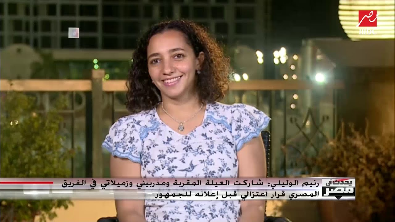 رنيم الوليلي تحكي عن رسالة زوجها طارق مؤمن المؤثرة لأول مرة