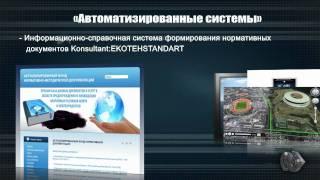 video_3.avi(, 2010-05-17T09:59:59.000Z)