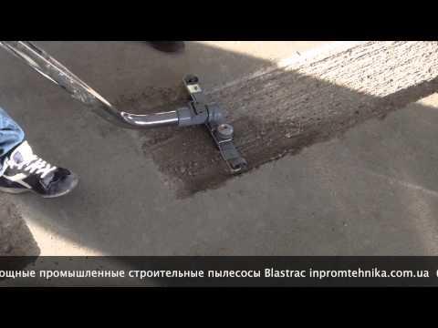 Аксессуары промышленных пылесосов Blastrac для уборки: ручка, насадка, шланг, цена, купить в Украине