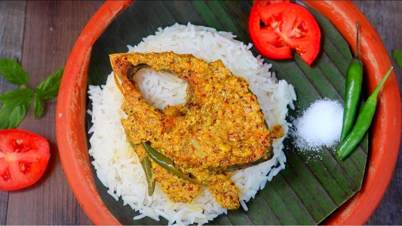 ভাপা ইলিশ    Bengali Vapa Ilish Recipe    Steamed Hilsa Fish    Shorshe  Diye Vapa Ilish - YouTube