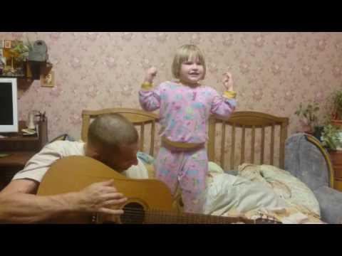 Песни под гитару) (прикол)