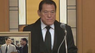 40年前にムハマド・アリ氏と日本人で唯一対戦した元プロレスラーのア...
