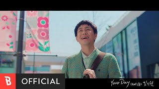 [Teaser] It's Okay to Not Be Okay(사이코지만 괜찮아) OST Special Track vol.1 (Album Teaser)