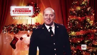 Серии новогодних историй от Яковлева - Всей семьей