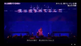 欅坂46 #平手友梨奈 #てち.