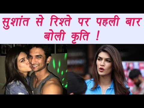 Thumbnail: Kriti Sanon BREAKS SILENCE on relationship with Sushant Singh Rajput | FilmiBeat