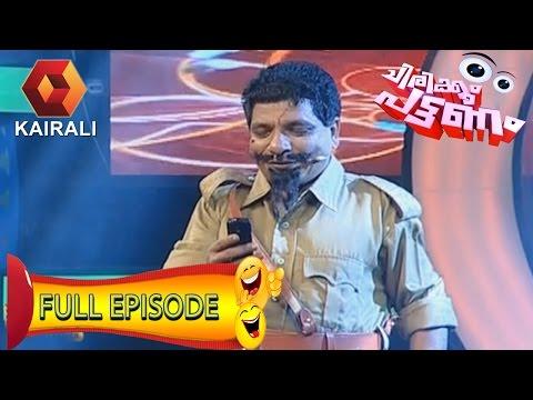 Chirikkum Pattanam with Jaffer Idukki   14th December 2013   Full Episode