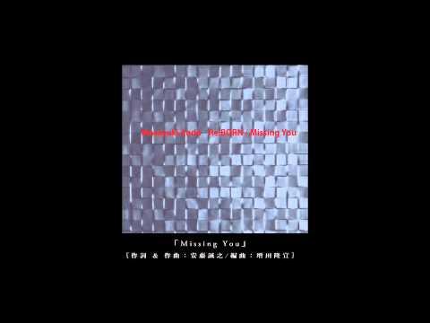 安藤誠之「Missing You」 - YouTube
