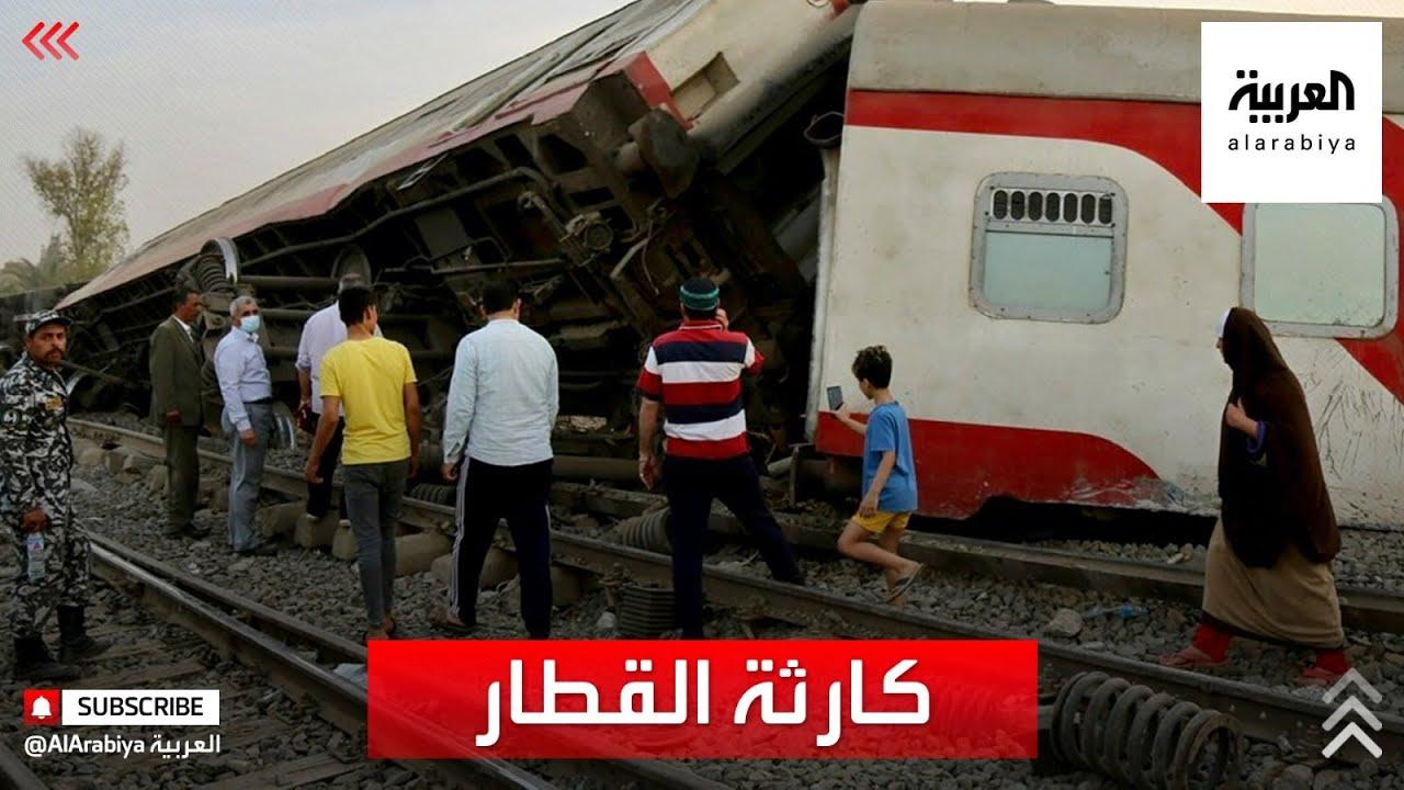خروج قطار عن القضبان يودي بحياة 11 شخصاً بمصر  - نشر قبل 4 ساعة