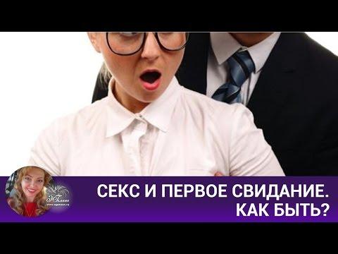 виртуальныи секс знакомства без регистрации