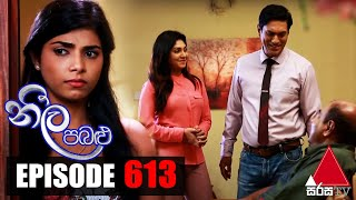 Neela Pabalu - Episode 613 | 06th November 2020 | Sirasa TV Thumbnail
