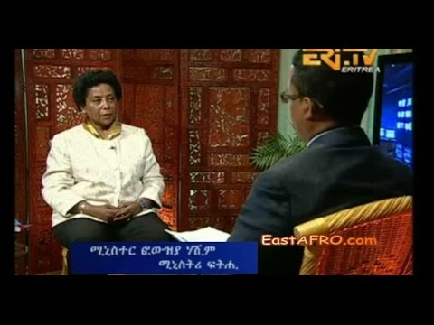 Interview with Eritrean Justice Minister Fauzia Hashim | ERiTV