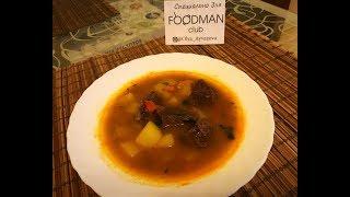 Мясной суп с говядиной и овощами: рецепт от Foodman.club