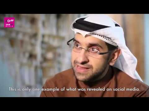 SAMAR Media - The Arabian Gulf in the social media Era - Sultan Sooud Al Qassemi