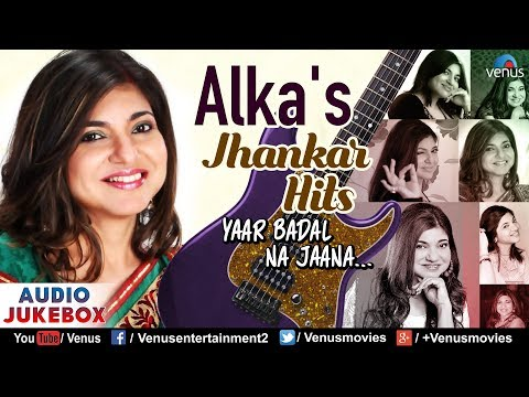 Alka Yagnik | Yaar Badal Na Jaana | JHANKAR BEATS | Most Romantic Love Songs | 90's Bollywood Songs