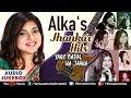 Alka Yagnik | Yaar Badal Na Jaana | JHANKAR BEATS | Most Romantic Love Songs | 90's Bollywood Songs