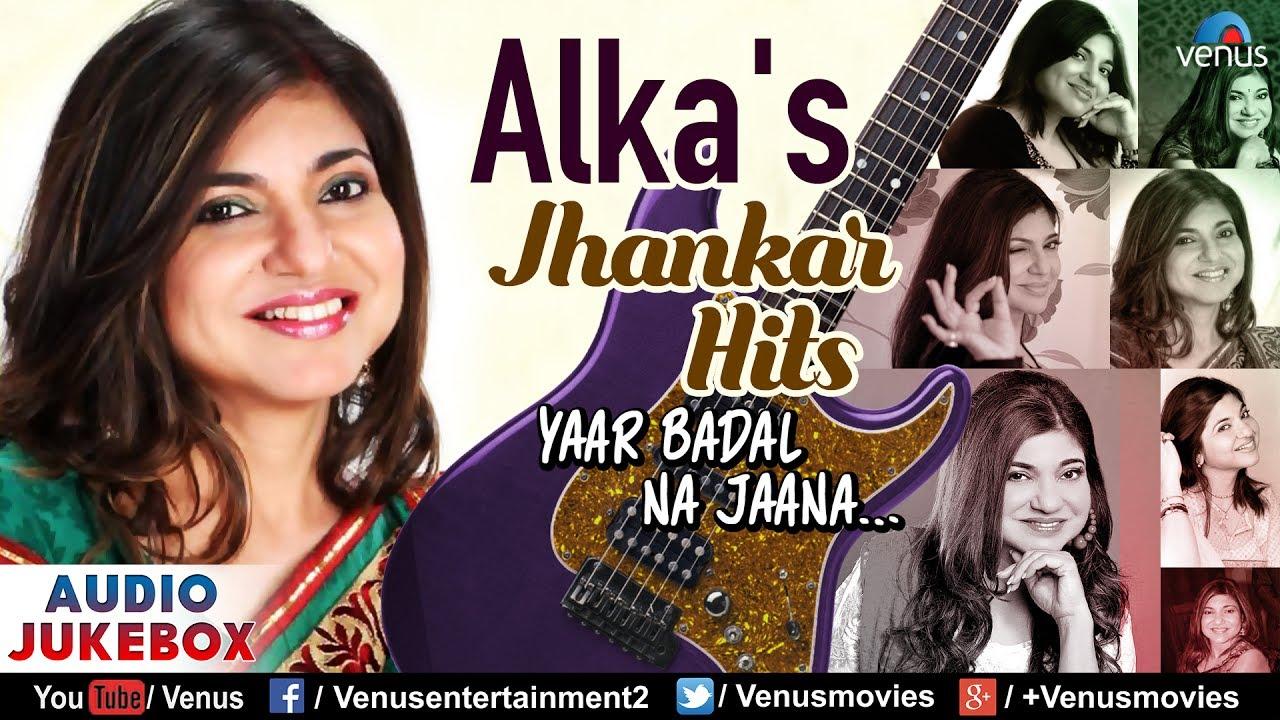 Download Alka Yagnik | Yaar Badal Na Jaana | JHANKAR BEATS | Most Romantic Love Songs | 90's Bollywood Songs
