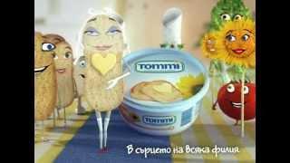 Tommi реклама
