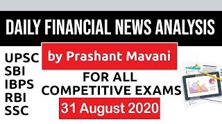 Daily Financial News Analysis in Hindi - 31 August 2020 - Financial Current Affairs for All Exams