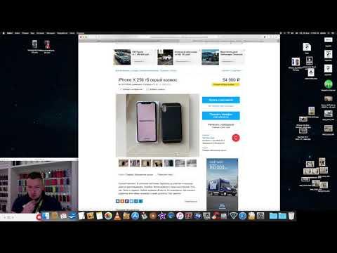 Ищем идеальный IPhone на АВИТО - лучшее цена / качество, реально найти?!