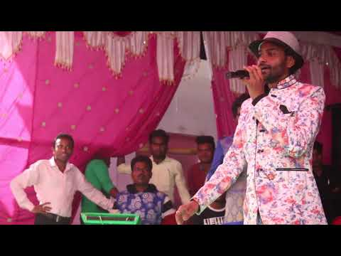 Panchyat College Annual function Amar Tihar Umakant barik baby doll orchestra video..