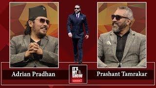 Adrian Pradhan & Prashant Tamrakar | It's My Show with Suraj Singh Thakuri S02 E19 - 20 April 2019