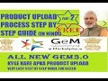 GeM 3.0 II New product upload II Step by step guideline II live demo (in Hindi)