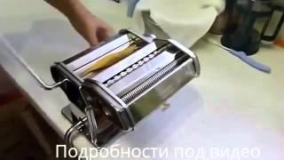 видео Машинка для раскатки теста
