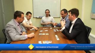 Профессиональный продавцы и консультанты предпочитают Stocker(, 2014-05-22T12:55:38.000Z)