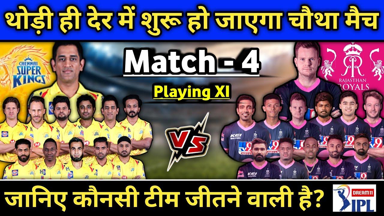 IPL 2020 Match 4 - CSK vs RR Playing 11 & H2H Prediction | Chennai vs Rajasthan Squad