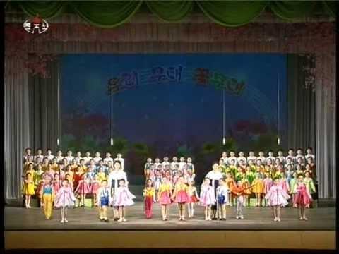 [Concert] Kindergarteners (April 22, 2012) {DPRK Music}