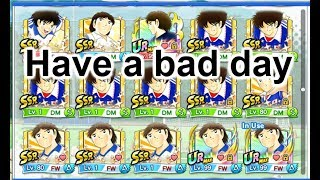 Captain Tsubasa: Dream Team - Have a bad day - After transfer 20000 balls