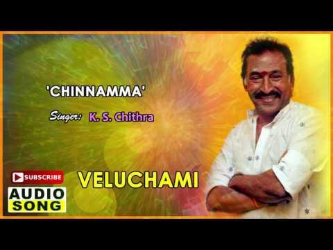 Chinnamma Song   Veluchami Tamil Movie Songs   Sarathkumar   Vineetha   Deva   Music Master
