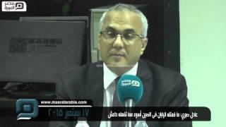 مصر العربية   عادل صبري: ما فعتله اليابان فى الصين أسوء مما تفعله داعش