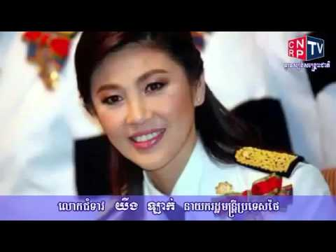 Cambodia News   CNRP TV 03 Dec  2013 About Mass Protest Khmer Thai