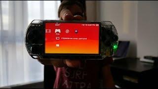 PSP в 2017 - лучшие игры, замена корпуса