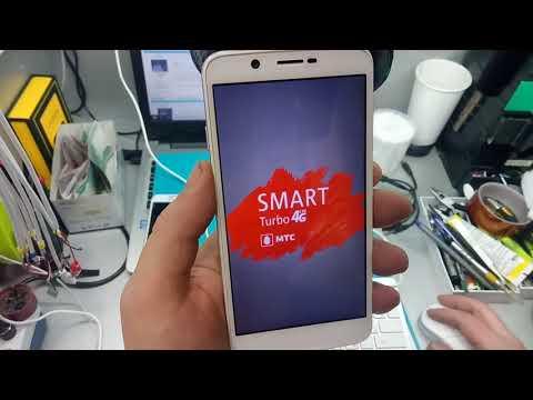 МТС Smart Turbo 4G разлочка от МТС сим карты. Простой способ!