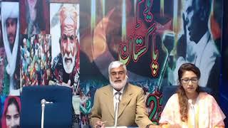 Radio Pakistan News Bulletin 8 PM (24-03-2018)